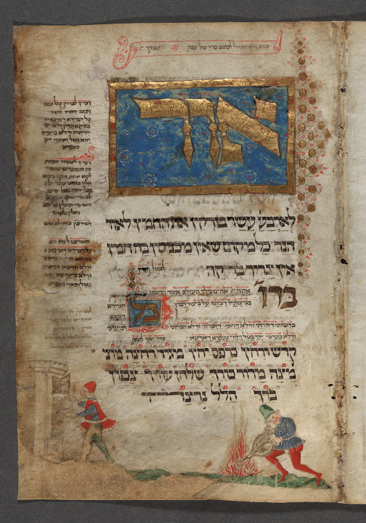 – ANE TODAY – 201808 – Hebrew Manuscripts at the Library of Congress