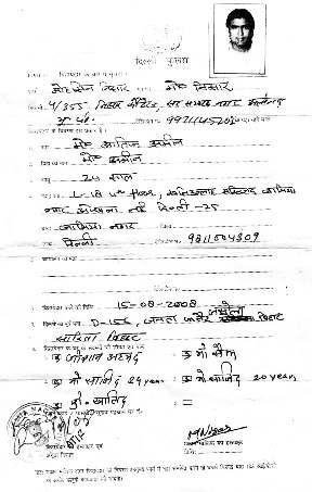45 Info Free Example Rent Agreement Format Uttar Pradesh Pdf