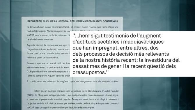 Un dels fragments destacats dels comunicat dels dimissionaris de la CUP