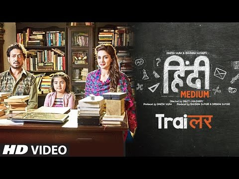 Hindi Medium - Trailer Review
