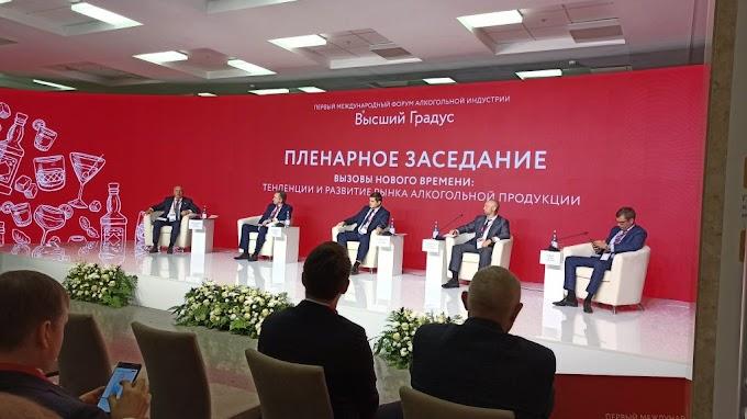 Борьба за «акцизный суверенитет» в Башкортостане достигла «Высшего гра