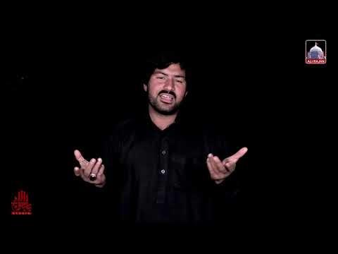 Hasnain Roko Mayyat | Muhammad Irfan Haider | New Noha Ayam e Fatmiyah s...
