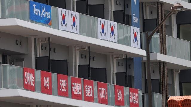 신에게는 아직 5천만 국민들의 응원과 지지가 남아 있사옵니다. 한국선수촌