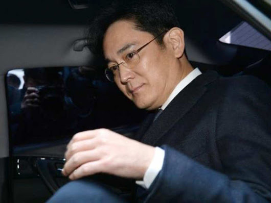 Samsung chief Lee arrested as South Korean corruption probe deepens - Times of India