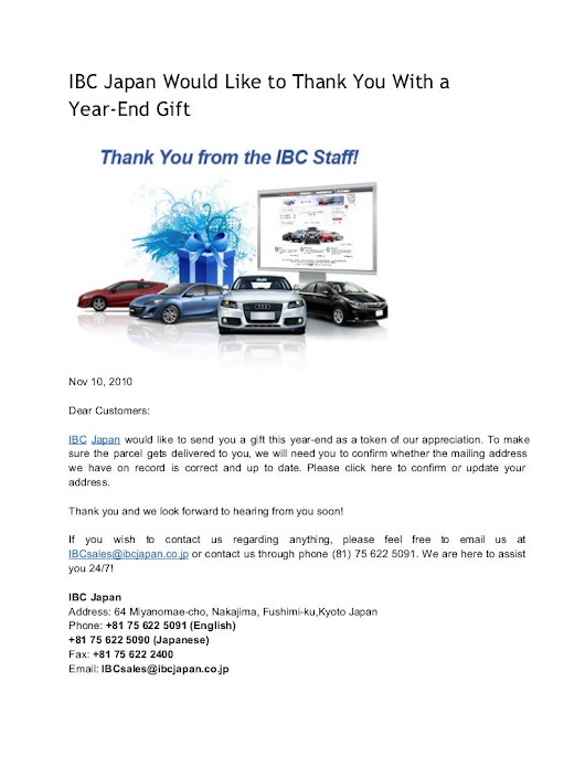 IBC Japan Would Like to Thank You With a Year-End Gift