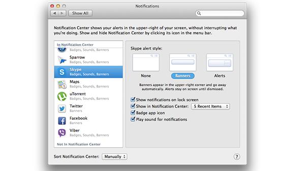 عند تشغيل شاشة الحاسب تظهر واجهة تسجيل الدخول بالإضافة إلى التنبيهات وهو ماقد يزعج خصوصية المستخدم.