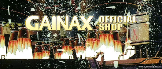 GAINAX OFFICIAL SHOP |王立宇宙軍 オネアミスの翼展 パンフレット
