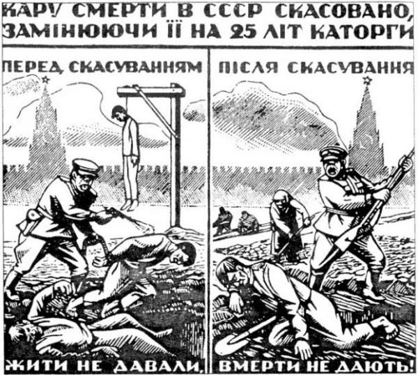 """Результат пошуку зображень за запитом """"графіка Нила Хасевича"""""""