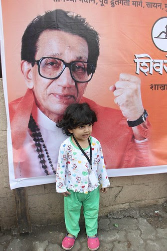 Belated Happy Birthday Shree Balasaheb Thackeray From Nerjis Asif Shakir 2 Year Old by firoze shakir photographerno1
