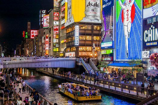 Resultado de imagem para osaka japão