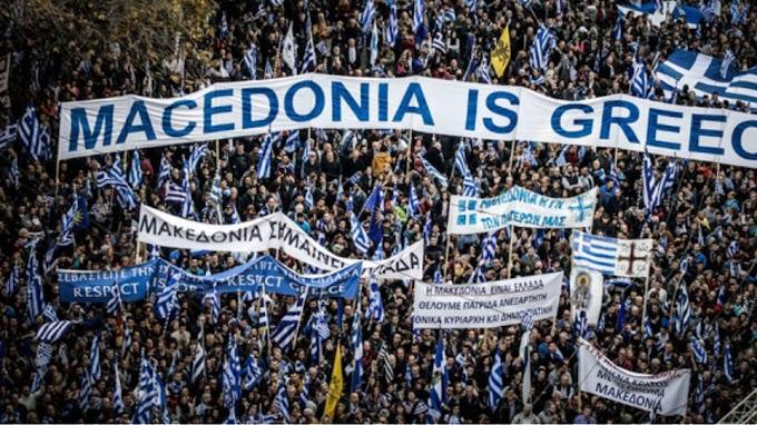 Δημοσκόπηση: Στη Βόρεια Ελλάδα το 86%  είναι κατά της συμφωνίας των Πρεσπών