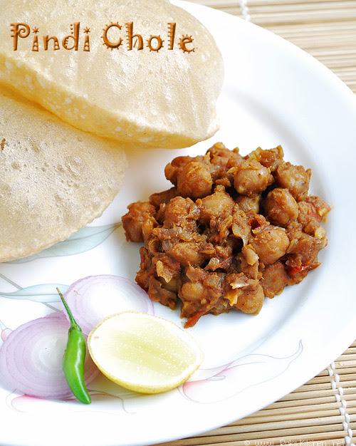 pindi-chole-recipe