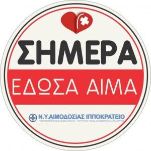 Edosa Aima