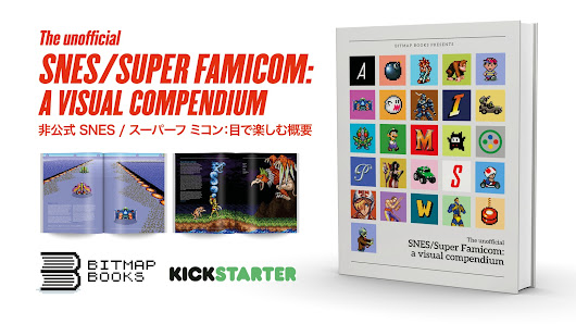 The unofficial SNES/Super Famicom: a visual compendium