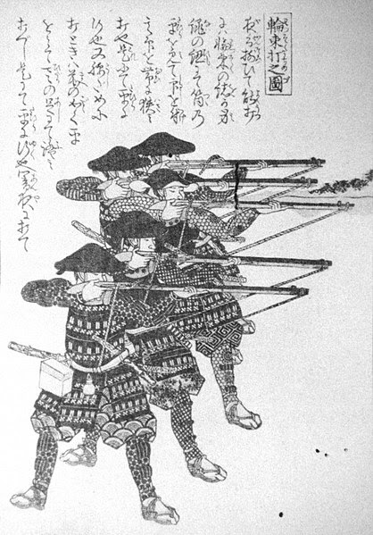 Ilustración de los antiguos soldados Ashigaru del Japón Medieval