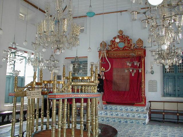 Jewish synagouge kochi india.jpg