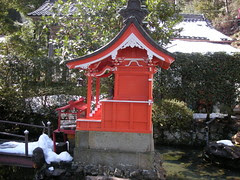 Japanese shrine