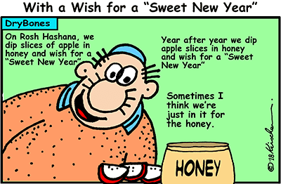 Dry Bones cartoon, holiday, Jewish culture, Rosh Hashana, honey, New Year, Shana Tova,