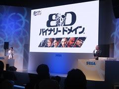 TGS - Nagoshi-san's presentation