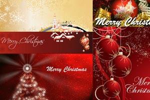 Sites με δωρεάν e-κάρτες για Χριστουγεννιάτικες ευχές
