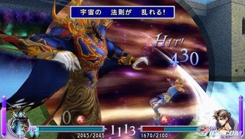Dissidia Final Fantasy Picture