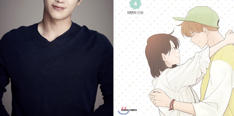 Something About Us Kdrama Cast