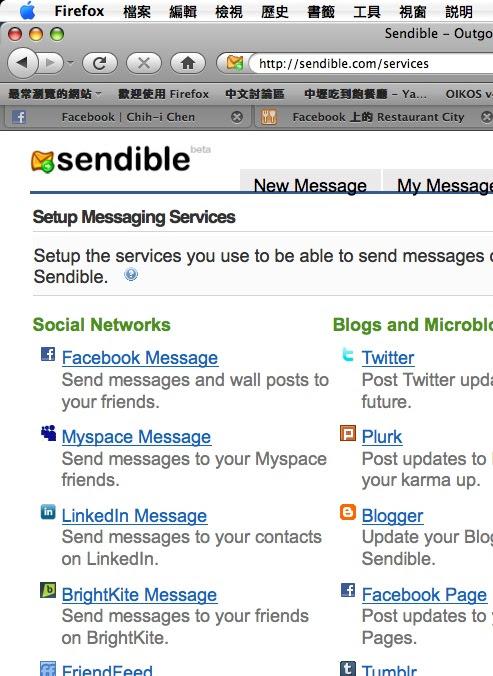 sendible-3