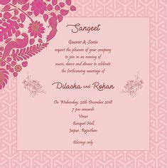 Wedding Invitation Card Wordings,Wedding Card Wordings