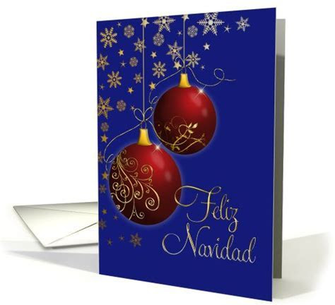 merry christmas spanish red and gold ornaments card (704919)