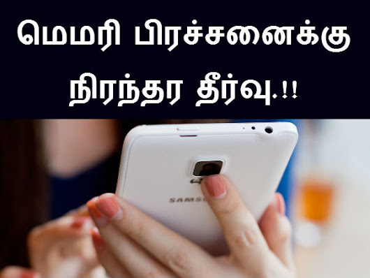 Simple ways to clear out space on your smartphone - Tamil Gizbot