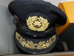 Japanese police hat