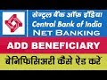 View 10 How To Add Beneficiary To My Life Insurance Pictures