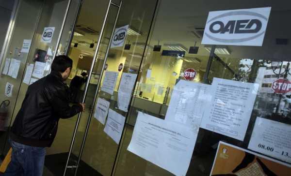 Ανακοίνωση του ΕΛΣΕΚΕΚ για το voucher του ΟΑΕΔ που ανακλήθηκε
