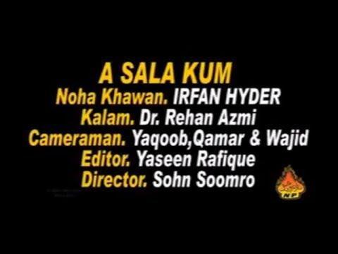 Qul La Askum Noha Irfan Haider 2007