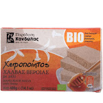 Kandy's Organic Halva with Raw Greek Honey by GreekBioStore.com