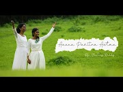 आओना पवित्र आत्मा //  Aaona Pavitra Aatma Worship Christian Song Lyrics(Shelley Reddy