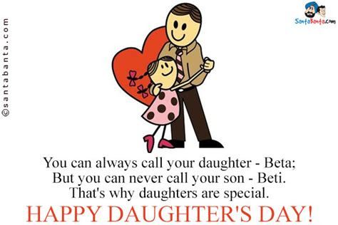 Happy Daughters Day Quotes In Hindi