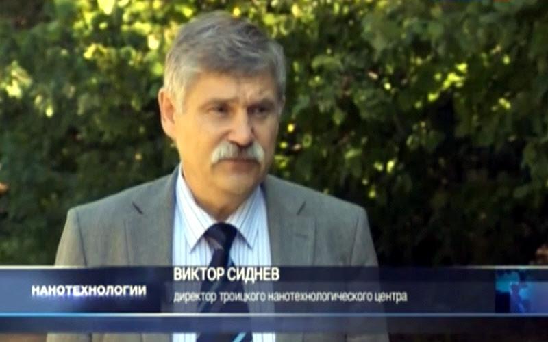 Виктор Сиднев - директор нанотехнологического центра Техноспарк