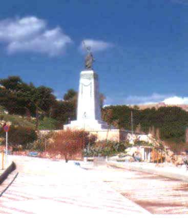 Το Αγαλμα της Ελευθερίας.