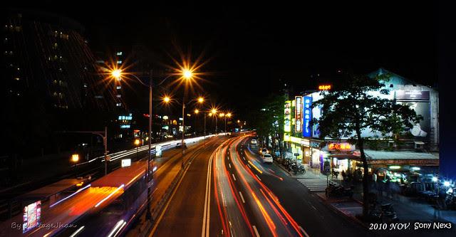 Night of Gongguan