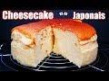 Recette Cheesecake Japonais Facile