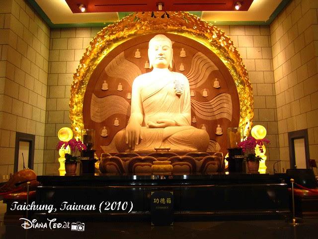 Chung Tai Chan Monastery 07