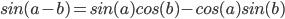 sin (a - b) = sin (a) cos (b) - cos (a) sin (b)