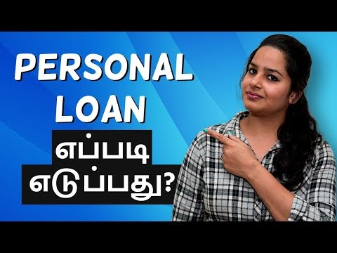 Personal Loan in Tamilnadu – How to Get Personal Loan in Tamil | IndianMoney Tamil | Sana Ram