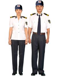 đồng phục bảo vệ huỳnh gia