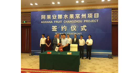 Austria-based Fruit Juice Concentrates Provider Agrana Establishes a Manufacturing Facility in Changzhou National Hi-Tech District