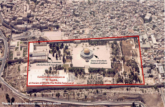 What is Masjid Al Aqsa – The Noble Sanctuary of Al-Aqsa