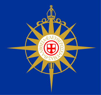 Anglican Communion II Compass Rose