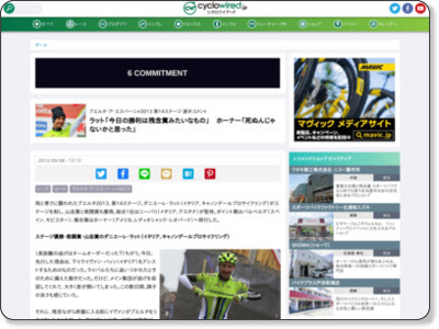 http://www.cyclowired.jp/?q=node/116437