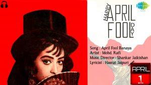April Fool Banaya Song Lyrics